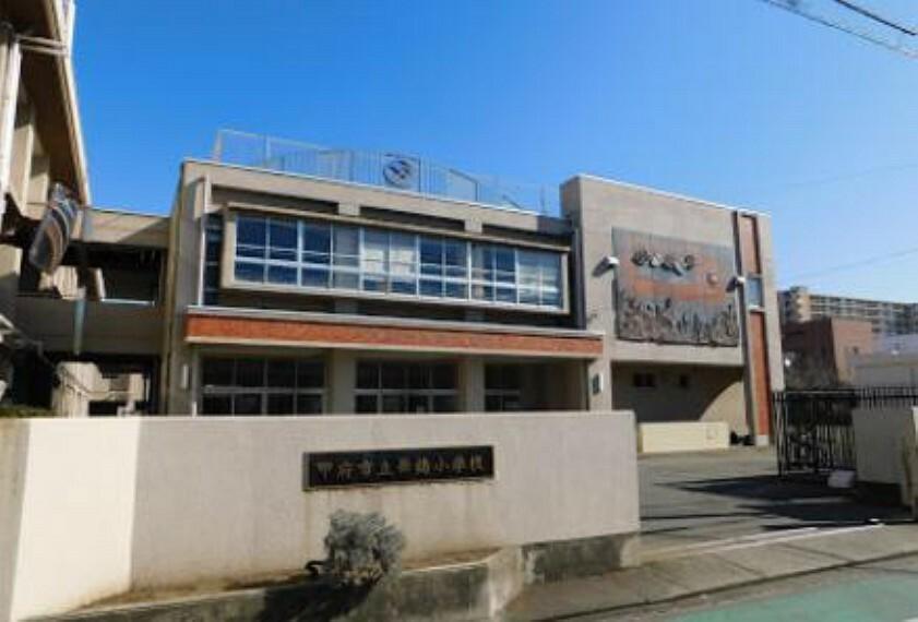 小学校 【小学校】甲府市立舞鶴小学校まで544m