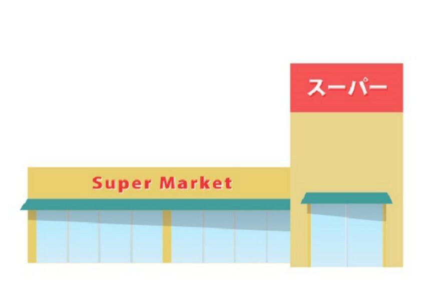 スーパー 【スーパー】オギノ朝日店まで1324m