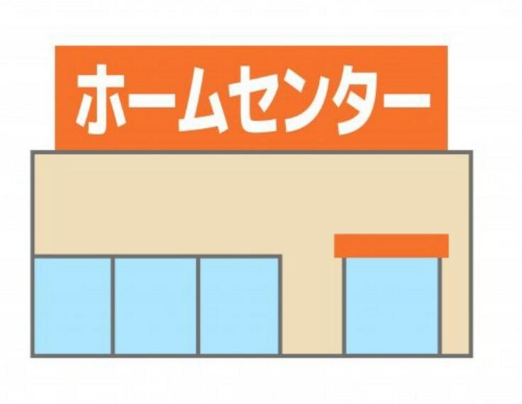 【インテリア】ケーヨーデイツー甲府北口店まで1383m