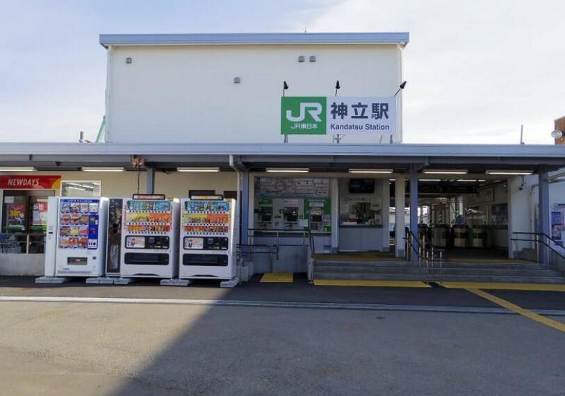 【駅】神立駅まで7580m