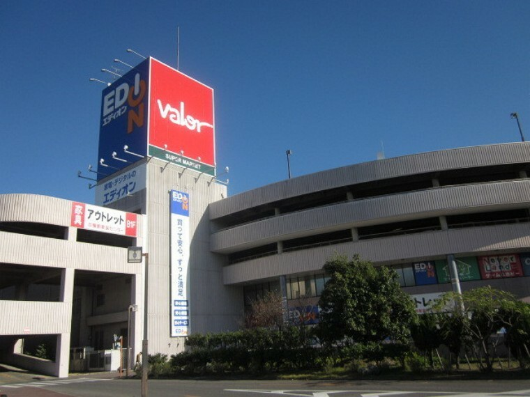 ショッピングセンター バロー半田店(パワードーム内)