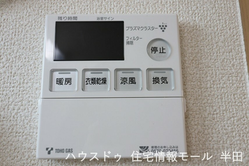 冷暖房・空調設備 快適な暮らしをサポートする充実した設備