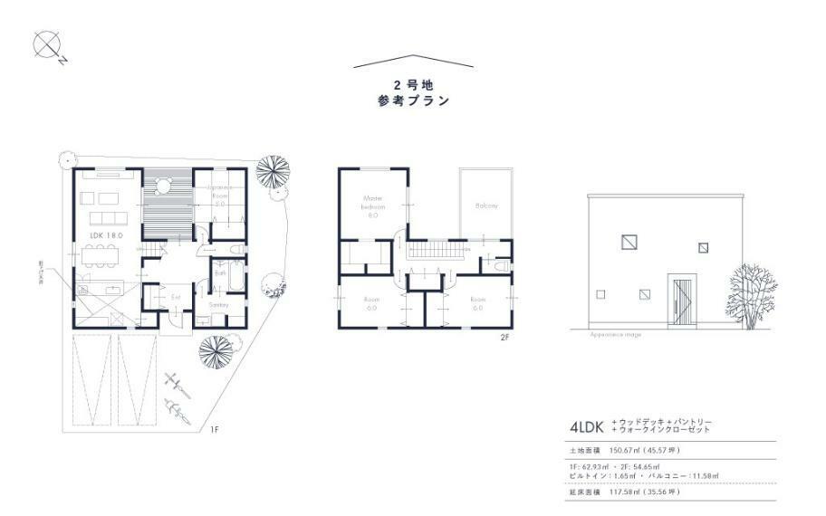 参考プラン間取り図 2号地参考プラン■お家は間取りや色味によって全く違うものに。間取の変更は可能です。ご相談ください。