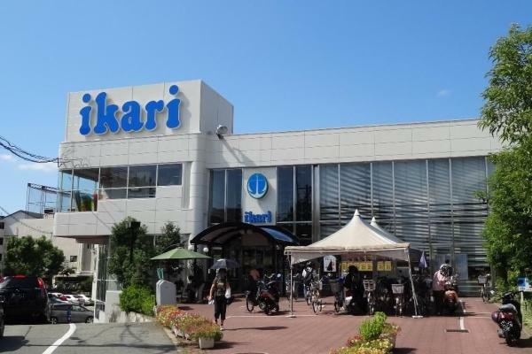 スーパー いかりスーパーマーケット 箕面店まで605m 店舗に隣接した駐車場はお買い物に便利! いかり直輸入ワインの品揃えも充実し、洋食派のお客様に高い支持を得ています。