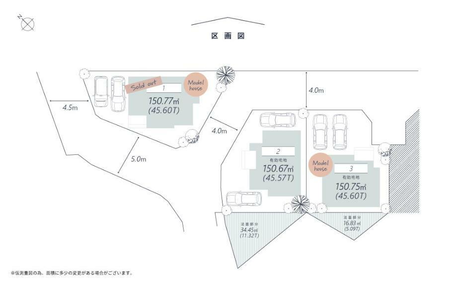 区画図 区画図■閑静な住宅街で、陽当りも良好!周辺整備もされています。