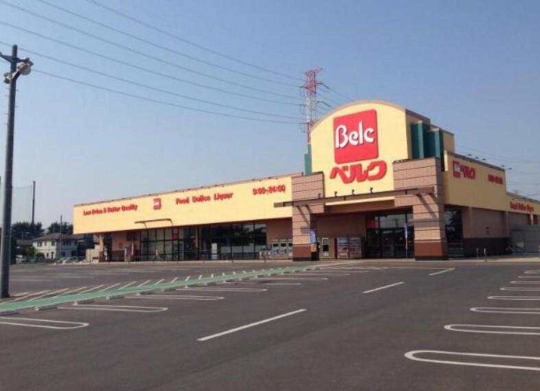 スーパー 【スーパー】ベルク 北本二ツ家店まで867m