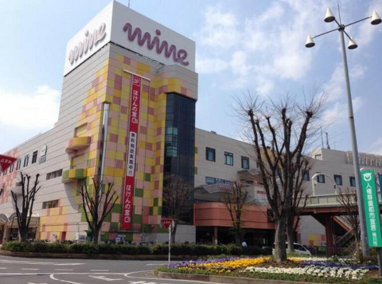ショッピングセンター 【ショッピングセンター】おけがわマインまで2376m