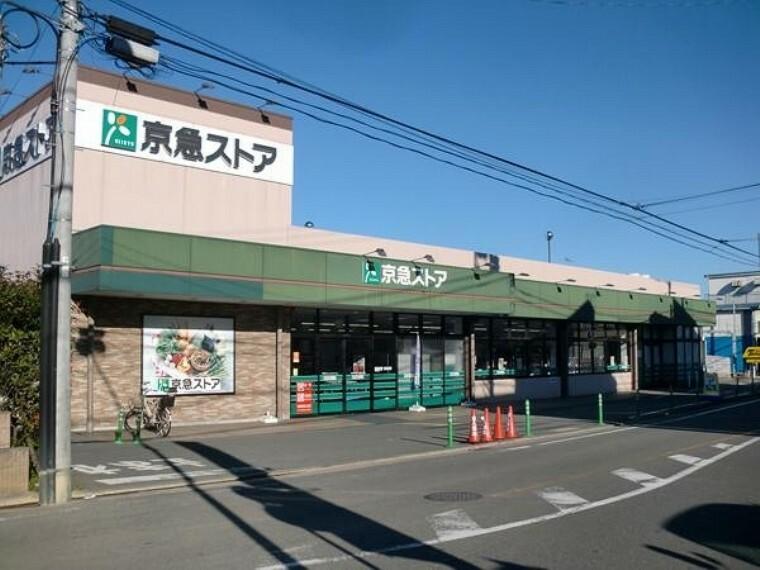 スーパー 京急ストア磯子岡村店