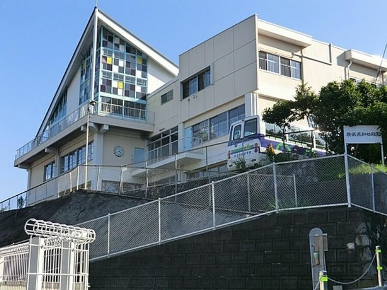 幼稚園・保育園 横浜英和幼稚園