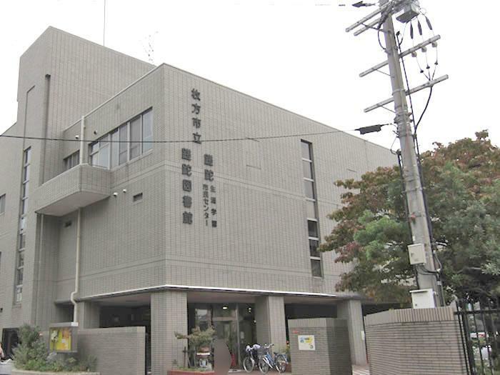 枚方市立さだ図書館<BR/>大阪府枚方市北中振3-27-10(さだ生涯学習市民センター1階部分)