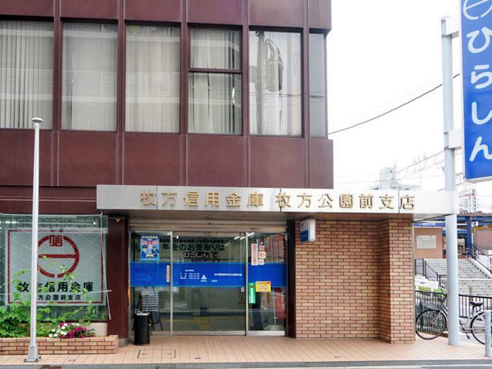 枚方信用金庫 枚方公園前支店<BR/>大阪府枚方市堤町3-24