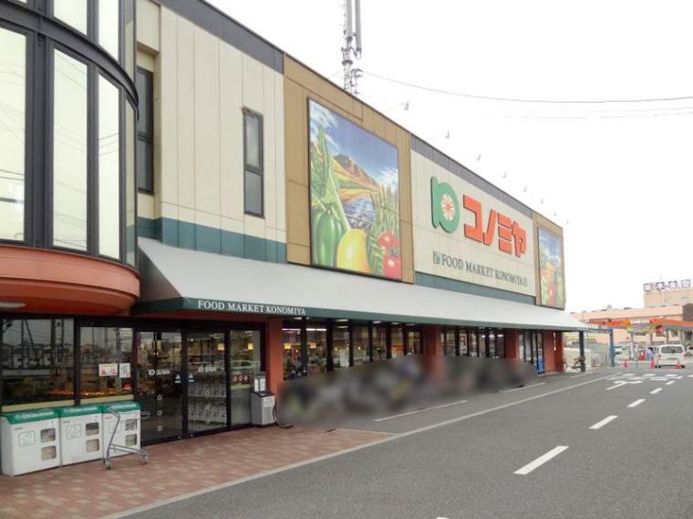 コノミヤ枚方店<BR/>大阪府枚方市伊加賀緑町1-15