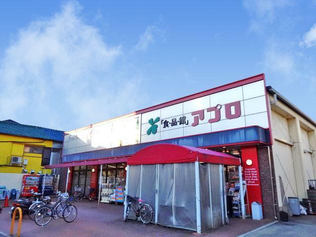 食品館アプロ枚方店<BR/>大阪府枚方市伊加賀寿町12-1