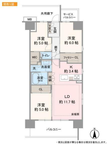 間取り図 ●開放感有る角住戸三方角住戸、収納スペースも豊富な3LDK