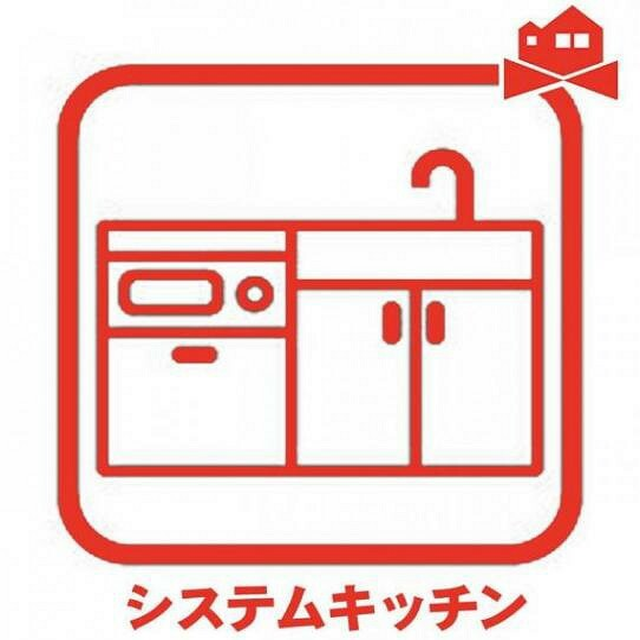 収納からガス台・調理台などを一続きにまとめ合わせたシステムキッチン。使い勝手の良いキッチンです!