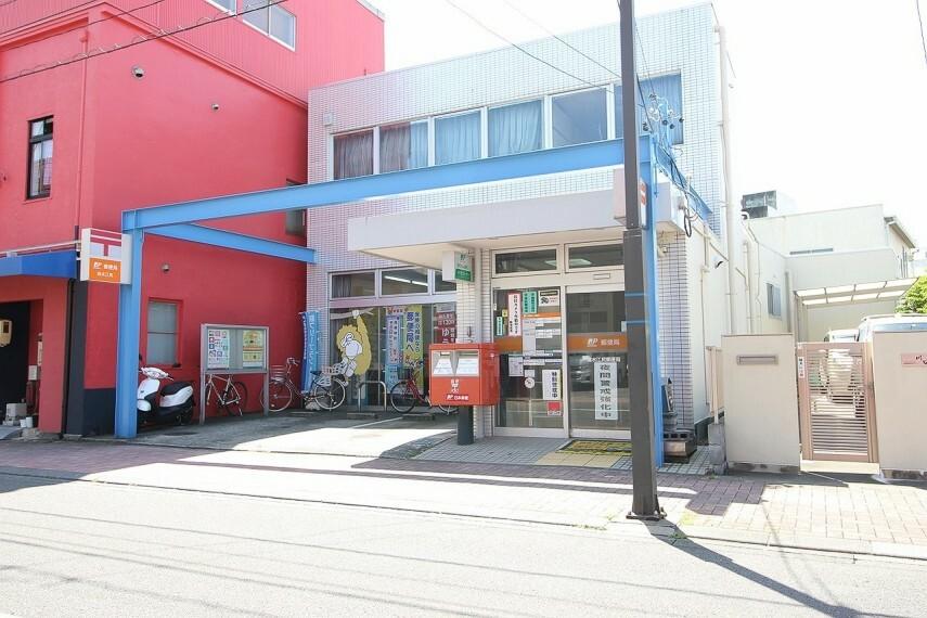 郵便局 江尻郵便局
