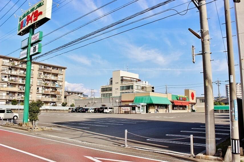 スーパー 食鮮館タイヨー 二の丸店