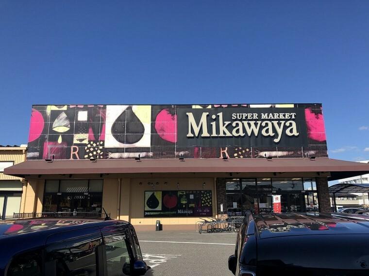 スーパー Mikawaya 犬山店