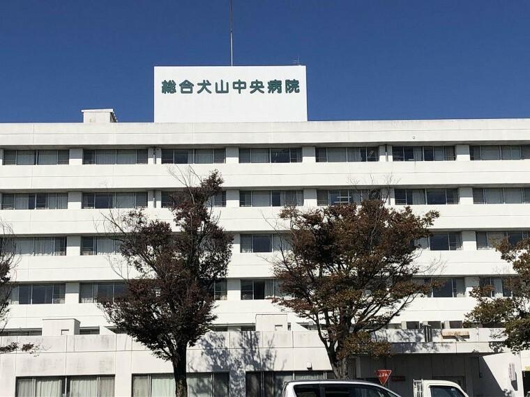 病院 総合犬山中央病院