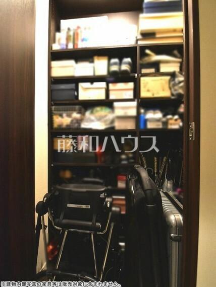 収納 収納 【シティータワー国分寺ザ・ツイン イースト】