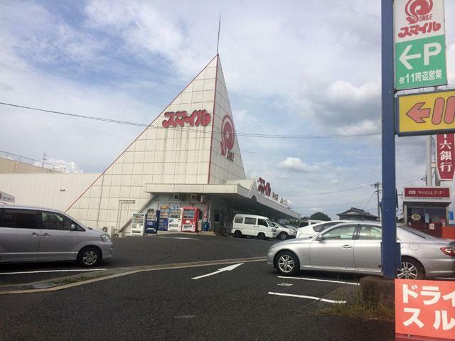 スーパー スマイル中村店