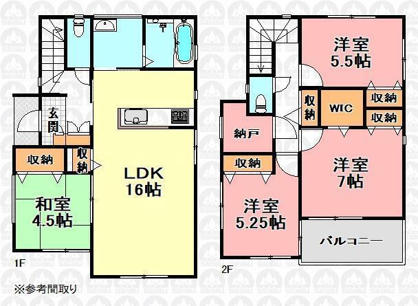 参考プラン間取り図 建物価格1595万円、建物面積95.83m2