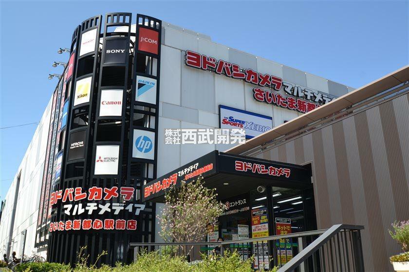 ショッピングセンター ヨドバシカメラ
