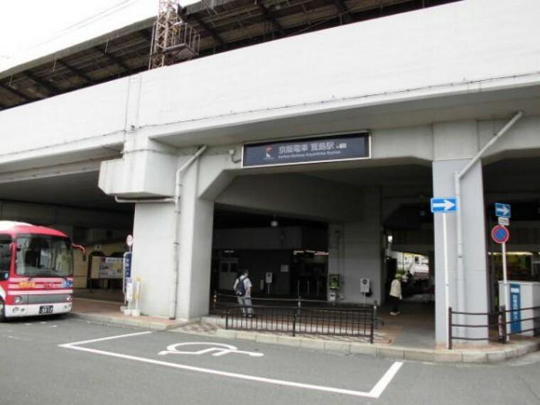 京阪本線「萱島」駅