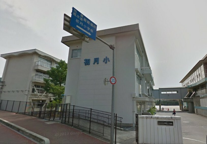 小学校 【小学校】高知市立初月小学校まで1035m