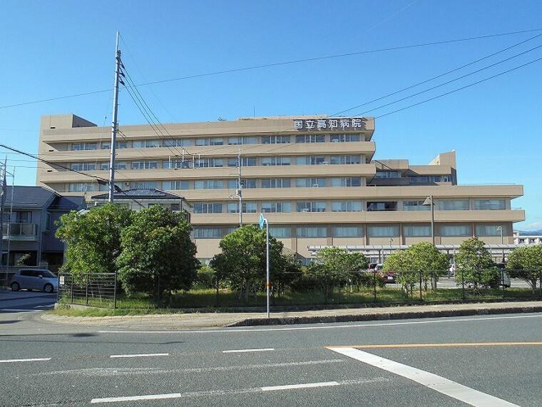 病院 【総合病院】高知病院まで220m