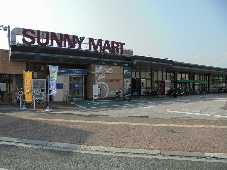 スーパー 【スーパー】サニーマート 神田店まで333m
