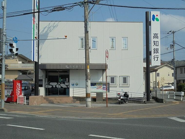 銀行 【銀行】高知銀行 神田店まで158m