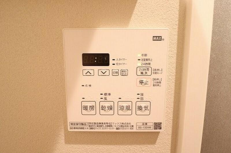 冷暖房・空調設備 浴室暖房乾燥機能スイッチ。24時間換気機能付きで清潔を保てます。