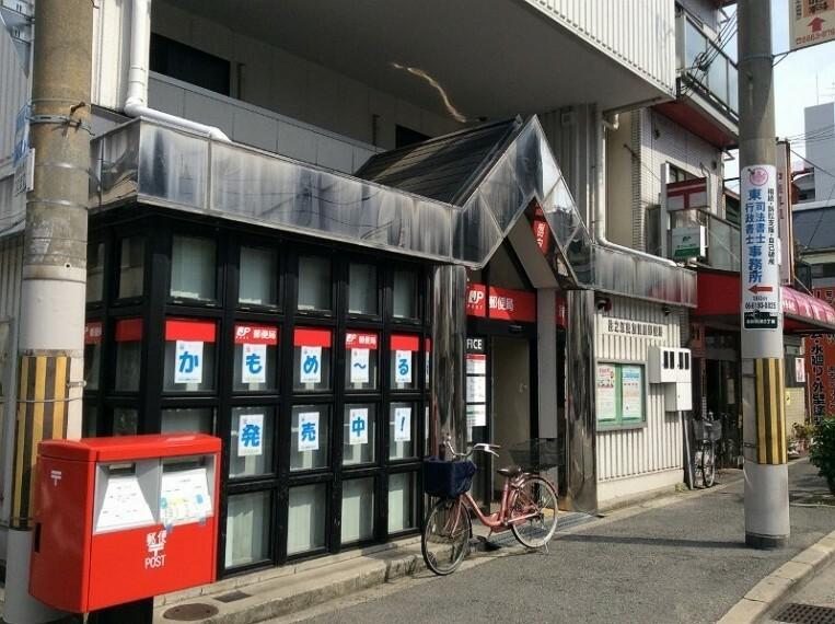 郵便局 住之江東加賀屋郵便局
