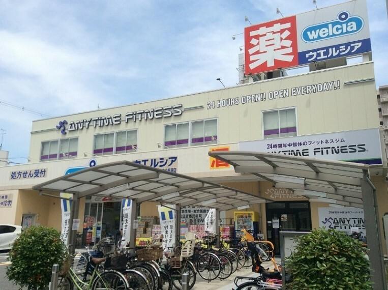 ドラッグストア ウェルシア住之江東加賀屋店