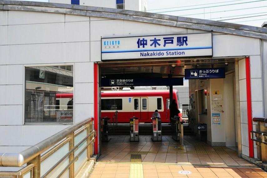 仲木戸駅(京急 本線)