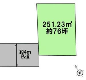 千葉市稲毛区天台6丁目