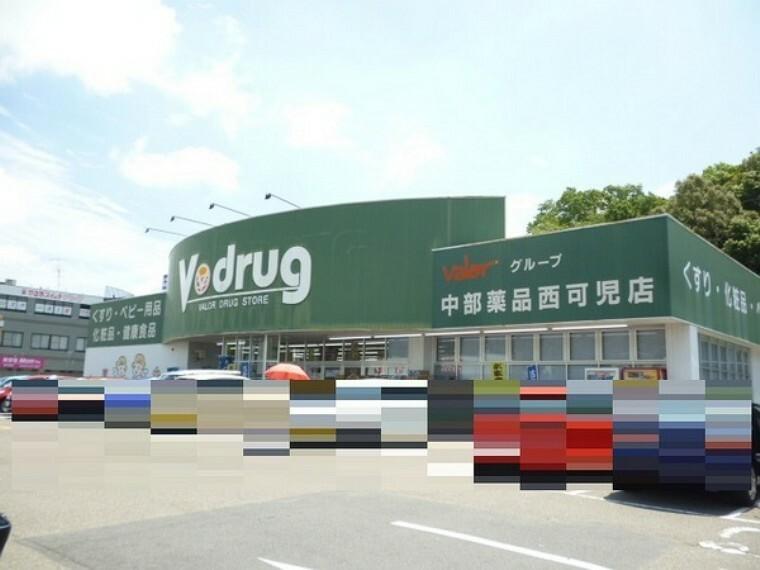 ドラッグストア V・drug西可児店