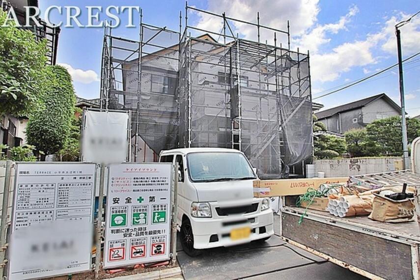 センチュリー21アークレスト ひばりヶ丘営業所