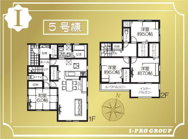間取り図 2階建3LDK~建売と土地売りが選べます 駐車スペース最大3台可能なお家も選べます
