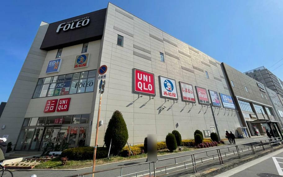 ショッピングセンター フォレオ大阪ドームシティまで1600m ユニクロに西松屋に、しまむらなどお財布にも優しい地元に愛される施設!飲食店はカレーハウスCoCo壱番屋にサイゼリアに、びっくりドンキーとカレーやハンバーグ大好きの子供達も大喜び。