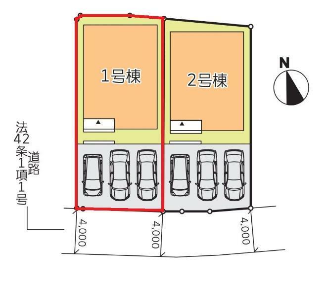 区画図 【1号棟区画図】土地面積137.40平米(41.56坪)