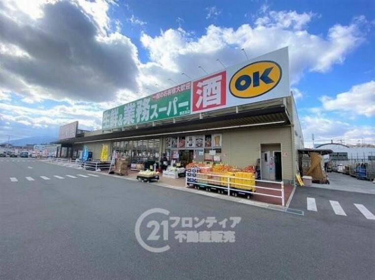 スーパー 業務スーパー 香芝高店