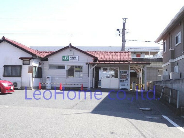 【駅】井野駅まで2046m