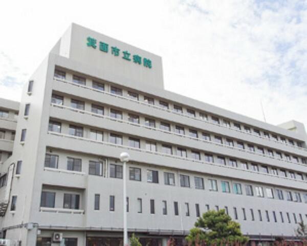 病院 【総合病院】箕面市立病院まで620m