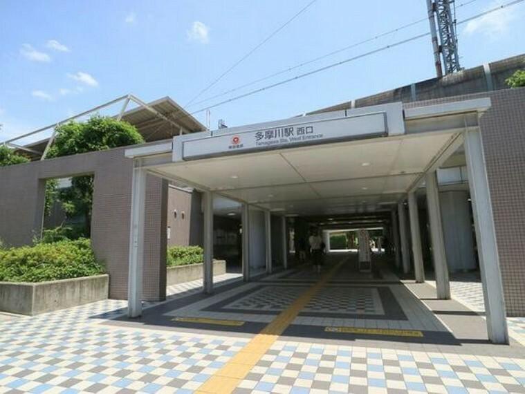 東急東横線 多摩川駅 約450m