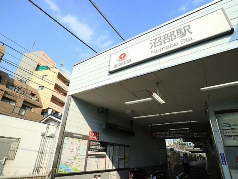東急多摩川線 沼部駅 約600m