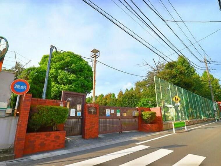 中学校 大田区立田園調布中学校 約1500m