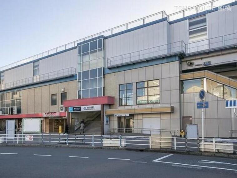 東京地下鉄東西線「南行徳」駅 距離880m