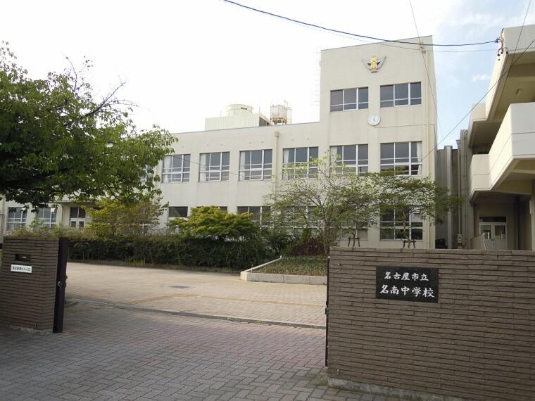 中学校 名古屋市立名南中学校